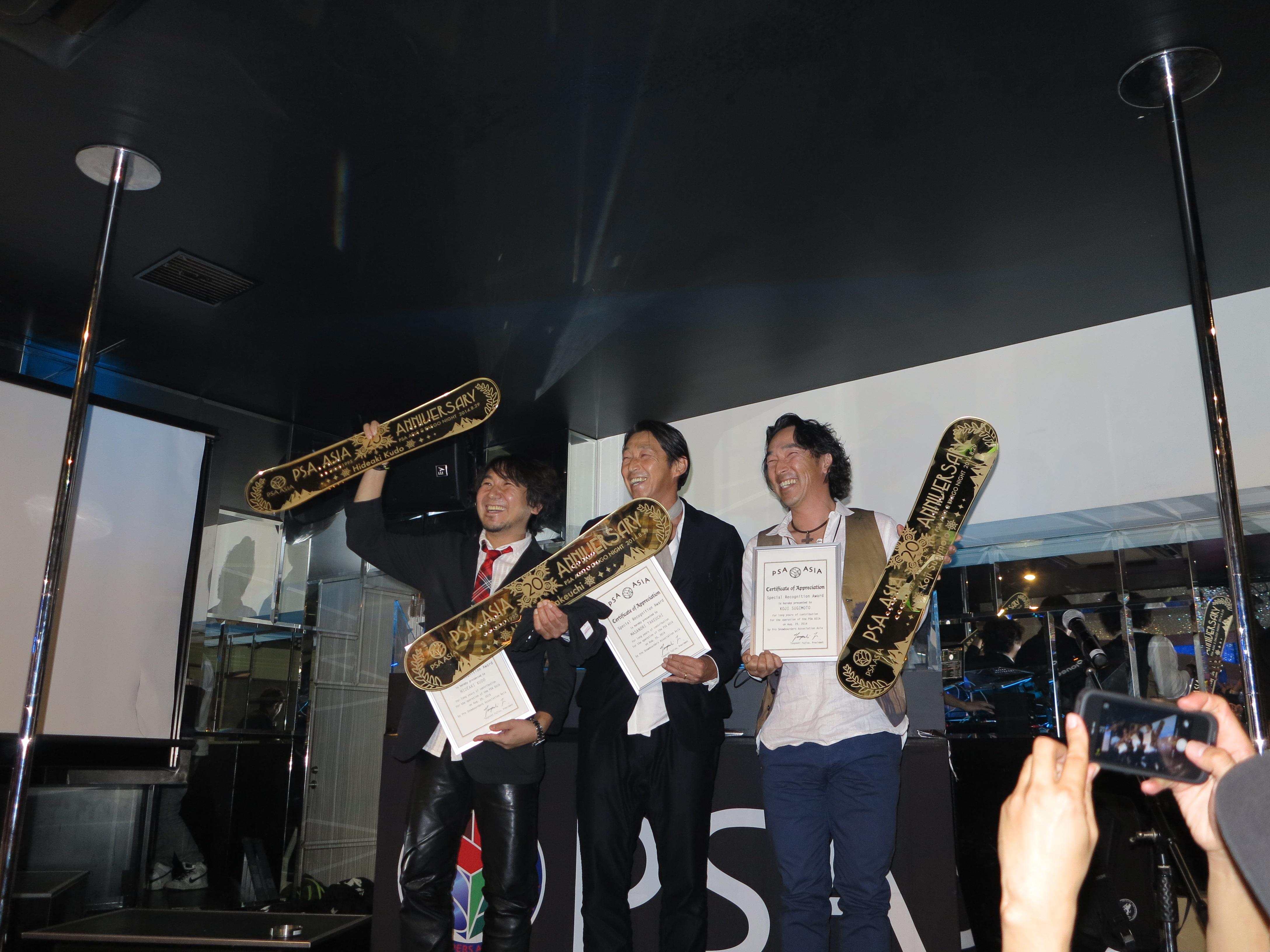 「チャンピオンボード」 PSAプロスノーボード協会 20周年記念式典にて