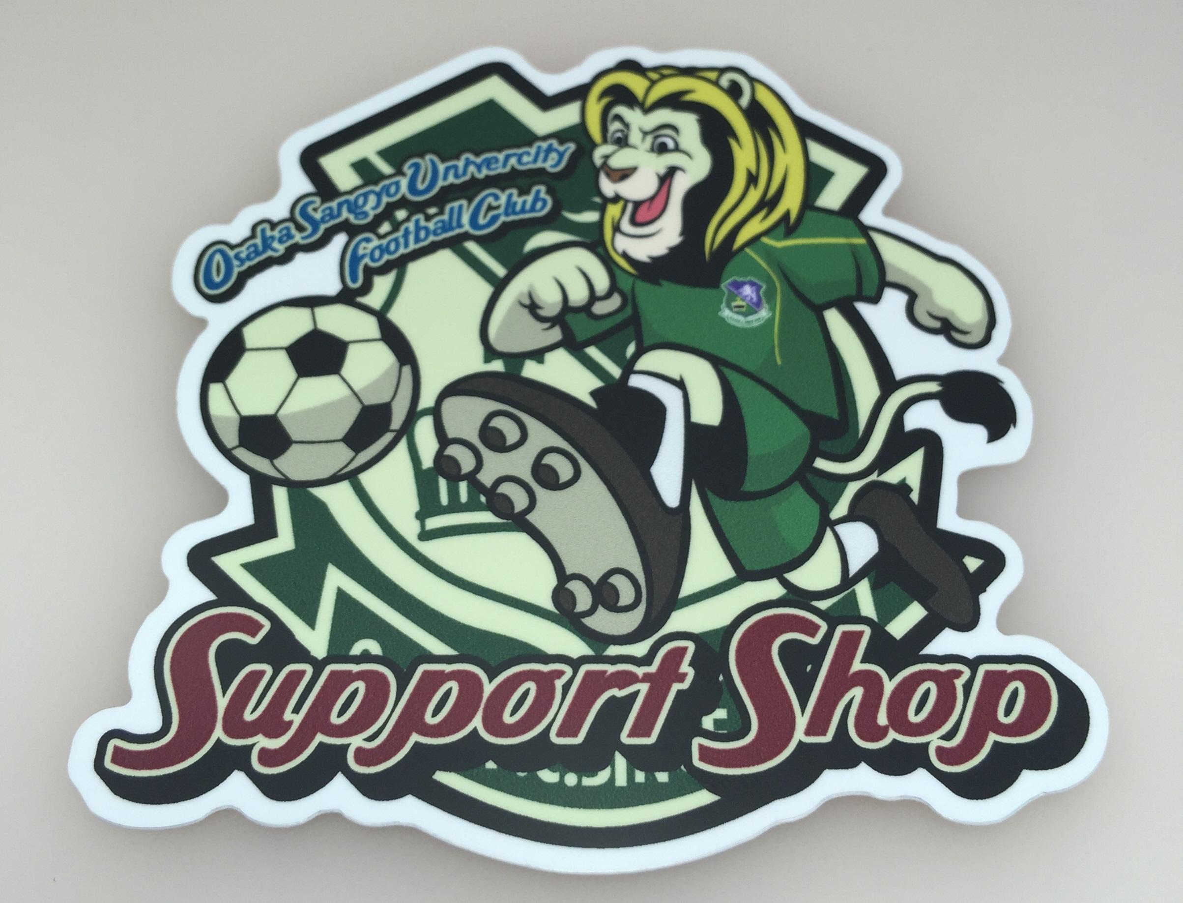 大阪産業大学サッカー部サポートショップ