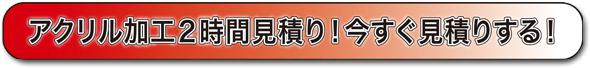京都精華大学で10月22日会社説明会を行います!!