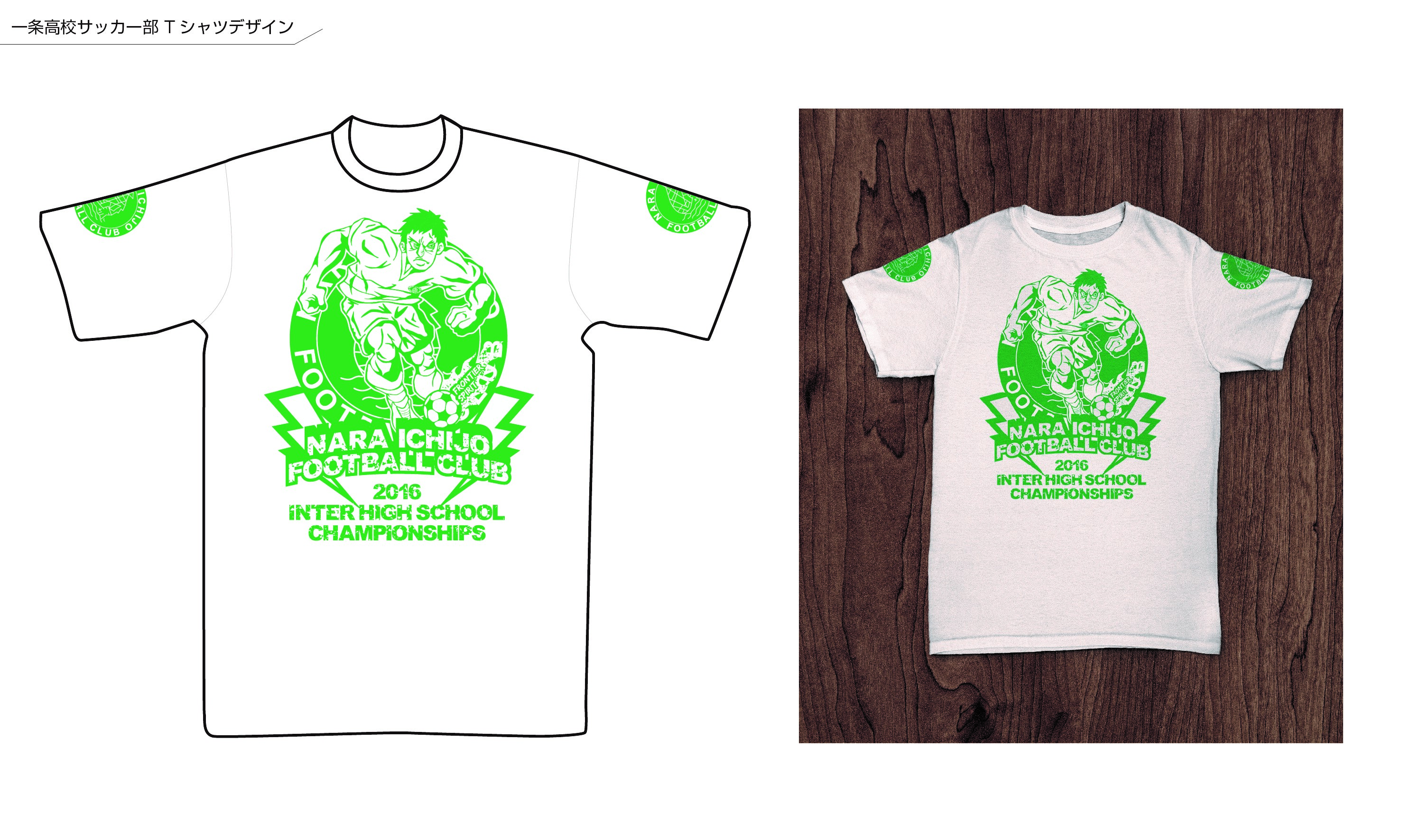 記念Tシャツはデザインからロゴの復元までいたします!